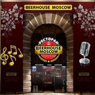 Beer House Moscow. Зубовский бульвар, 22